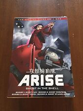 ARISE GHOST IN THE SHELL THE SPECIAL FILMS - PACK 4 DVD- 240 MIN SELECTA VISION