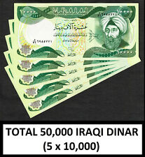 Iraqi Dinar 5 X 10,000 Total 50,000 Pick-95 UNCIRCULATED (SHIPPING From CANADA)