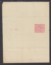 Victoria H&G KE4 mint ½p rose on cream Wrapper, VF