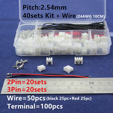 50X 24AWG 10cm wire +2pin 3p 2.54mm XH Kit Terminal Housing Pin Header Connector