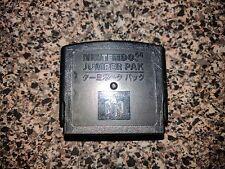 Official Nintendo 64 Jumper Pak
