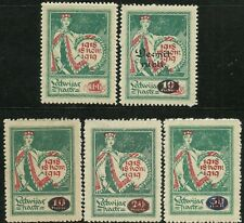 Latvia, 1919,1920,1921. Independence stamps.
