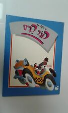 WHO FRAMED ROGER RABBIT HEBREW ISRAEL  1ST