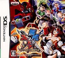 Mugen no Frontier Super Robot Taisen OG Saga DS NDS JP