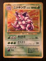 Nidoking - No. 034 - Japanese Base Set - Holo Pokemon Card