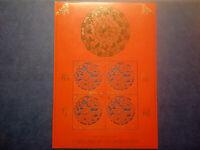 [Liechtenstein] 2011: Zodiac / Dragon minisheet ** for nominal value **