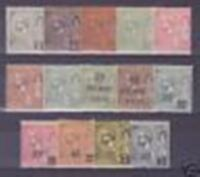 "MONACO STAMP ANNEES 1891 / 1924 "" 14 TIMBRES "" NEUFS x TB / TTB"