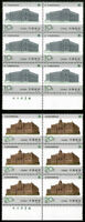 China PRC Stamps # 2650-3 XF MNH Lot of 10 Sets Scott Value $19.00