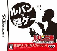 USED Nintendo DS Rupan Sansei Shijousaidai no Zunou Sen 99243 JAPAN IMPORT