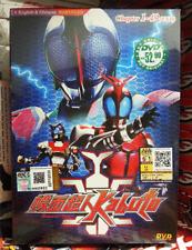 DVD Masked Rider Kabuto Vol.1-49 End English Subs Region All + FREE DVD