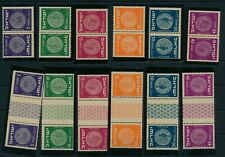 ISRAEL 1953 COINS TETE BECH WITH GUTTERS COMPLETE SET