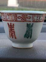 Antique Chinese Porcelain Tea Cup Teacup Shou Longevity Characters Auspicious