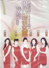 1988 Girls without tomorrow Part 2 DVD Carina Lau Vivian Chow Pauline Chan NEW