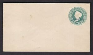 India QV half anna stationery envelope overprinted ZANZIBAR fine mint