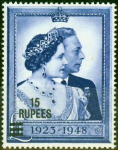 B.P.A in Eastern Arabia 1948 RSW 15R on £1 Blue SG26 Very Fine MNH