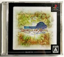 Legend of mana - PlayStation / PS1 - NTSC-J JAP