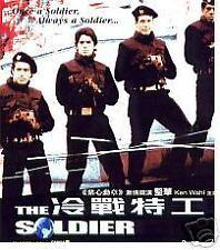 原裝正版 - the soldier 冷戰特工 VCD