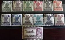KUWAIT KG VI 1945 FULL SET MINT HINGED S.G.52-63 P.13.5 x 14 VGC