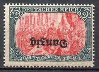 1920Danzig 5 M Brown with double Overprint Gdansk Mi.15BKII.Pr.9 000 € .MNH