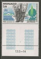 Monaco #1089 VF MNH - 1977 1fr Mediterranean Landscape & Industrial Pollution