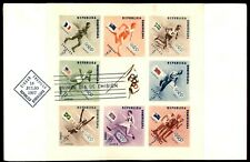 Mayfairstamps DOMINICAN REPUBLIC 1957 OLYMPICS TRACK IMPERF SOUVENIR SHEET FIRST
