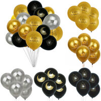 10PCS Happy Eid Mubarak Ramadan Foil Balloon Kareen Hajj Islamic Party Decor