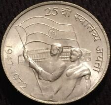 India Republic 1972 10 Rupees Silver UNC 25 Years Independence-Key Date-See Pics