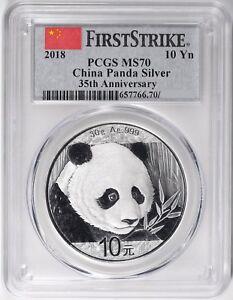 2018 CHINA 30 g SILVER PANDA ¥10 Coin 10 Yn FIRST STRIKE PCGS MS70