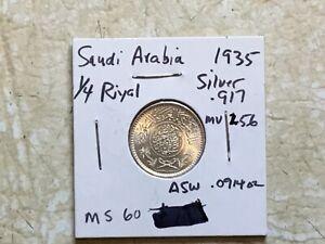 XXX RARE SILVER Coin SAUDI ARABIA  1/4 RIYAL 1935 / 1354 .917 fine Silver UNC