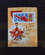 USSR RUSSIA STAMP Mint 1968. 50th Anniversary of the KOMSOMOL Souvenir Sheet.