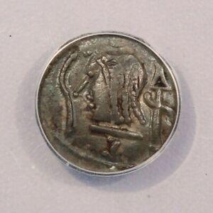 80-100 AD 1S Arabia Felix Himyarites AR Scyphate Quinarius WT 1.7 G VF 35 B-3