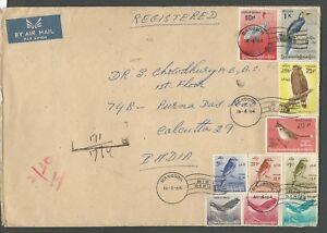 Burma 1964 birds, part set fdc, hornbill, crane, roller, fantail,