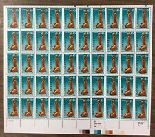C-121   Pre-Columbian Customs.   MNH  45¢  Sheet of 50.   Issued in 1989.