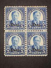 RIV: US MH 663 Block of Four FRESH 5 cent Kansas Overprint 1929 Roosevelt 2O