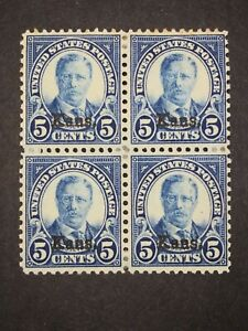 RIV: US MH 663 Block of Four FRESH 5 cent Kansas Overprint 1929 Roosevelt 2O