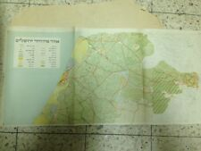 Jerusalem corridor Map 65*32 Cm Early 1950 Israel Rare