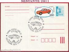 ITALIA FDC MAGYAR POST COSTRUZIONI AUTO ITALIANE FIAT ABARTH 1985 TORINO T440
