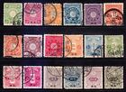 Japan+Office+in+China+18+stamps+used