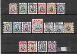 GRENADA - KGVI 1951 Definitives & New Constitution - Complete Sets - VFU