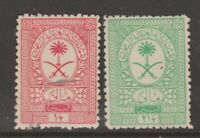 Middle East Revenue Fiscal Stamp 12-19-20-10e Saudi Arabia