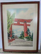 "KOTOZUKA ""BIG TORII OF THE HEIAN SHRINE"" KYOTO 50'S JAPANESE WOODBLOCK PRINT"