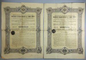 GOUVERNEMENT IMPERIAL DE RUSSIE 2 OBLIGATIONS EMPRUNTS à 4,5% de 1909 2 Bonds