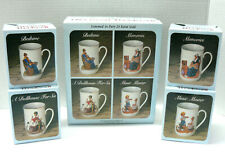Vintage 1983 Norman Rockwell Collector's Mug Set of 4 Mugs - New in Box