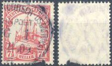 Deutsche Kolonien DOA Ostafrika, Mi.Nr 32 gestempelt Usambara Bahnpost ZUG 1