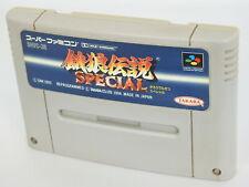 Super Famicom FATAL FURY SPECIAL Nintendo Cartridge Only Japan sfc