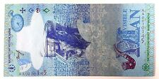 Kazakhstan, New Test Note * Invisible Man * With Spark *Scarce! *2014 land qart