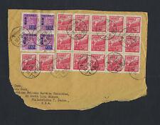 PRC China July 1950 Scott # 14 x17 Copies on Piece, # 24 Block of 4