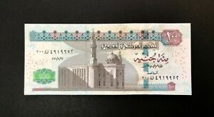 EGYPT-(REPLACEMENT/300)-100 POUNDS-2020-SIGN. 24 AMER-S/N 4919952-PICK 76* , UNC