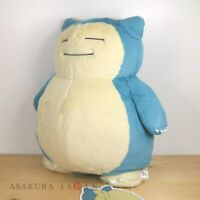 Pokemon Center Original FUWA-FUWA Fluffy Plush doll Snorlax	 toy From Japan