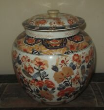 ANCIEN POT PORCELAINE IMARI JAPANESE PORCELAIN ginger jar with 6 character mark